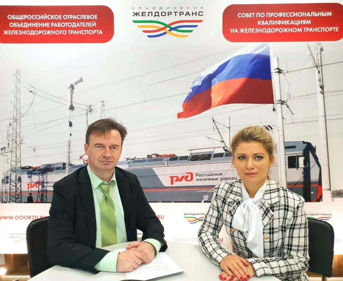 трехстороннее соглашение Советоы по проф