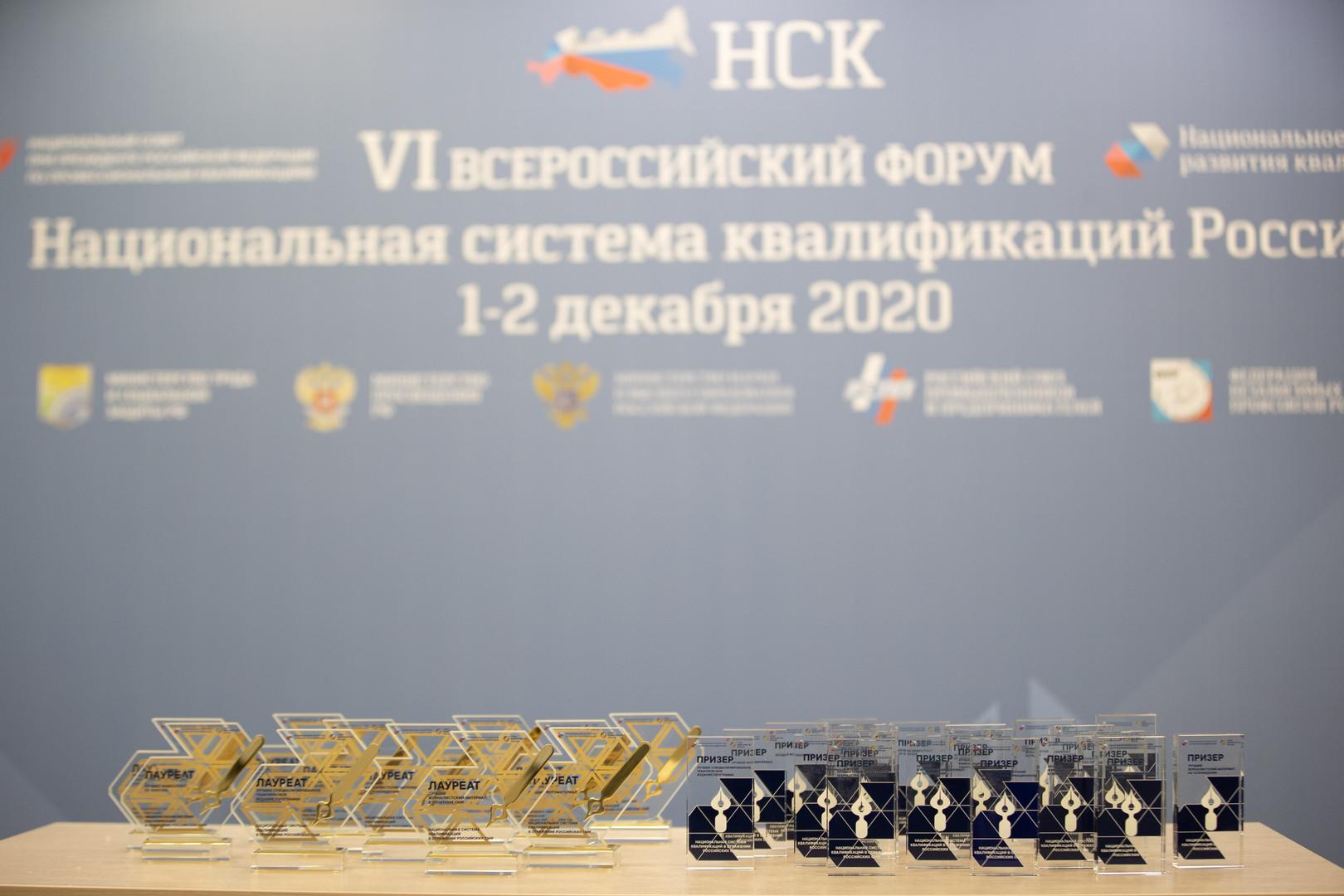 КОНКУРС ЖУРНАЛИСТОВ НСК 2020