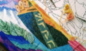 Ruth Bell Tzedakah Tapestry