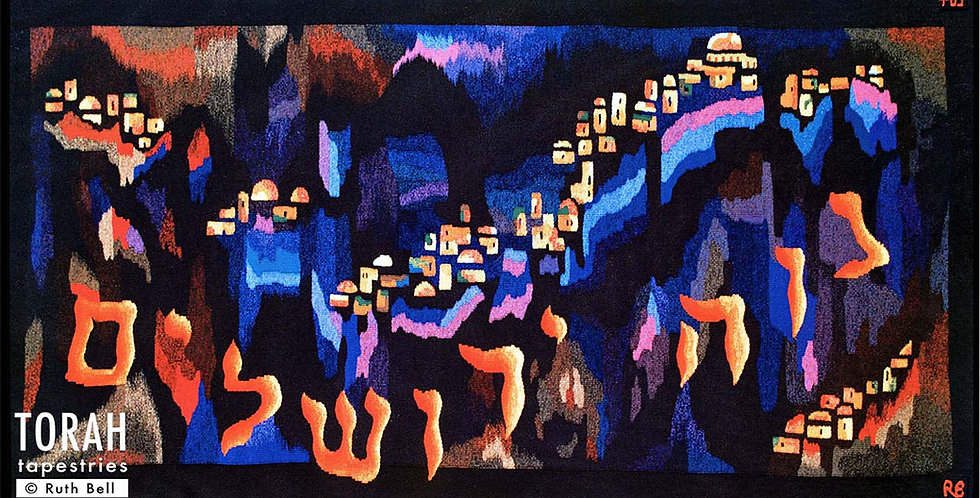 NEVE YERUSHALAYIM