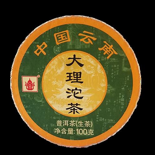 Raw Pu'er Tea