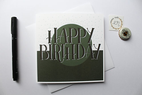 Birthday Card | Green Stripe 1