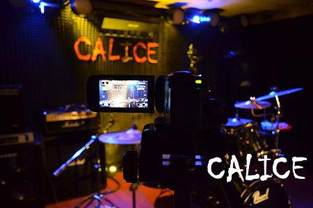 Clases de Producción Audiovisual en La M