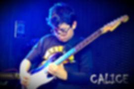 Clases de Guitarra Eléctrica en La Molina, Ate, Mayorazgo, Santa Anita, Surco, Chaclacayo, Cieneguilla, Chosíca, Lima, Perú.