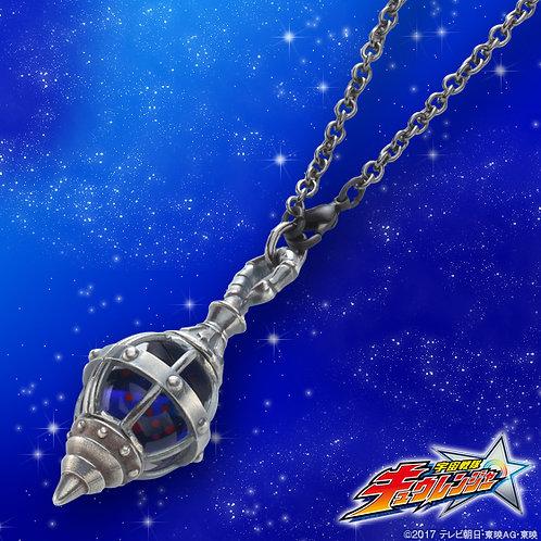 Stinger Pendulum