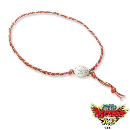 Brave Red Dino Bracelet