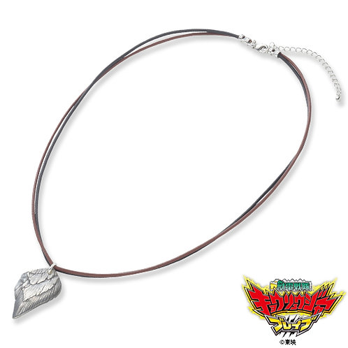 Brave Black Dino Necklace