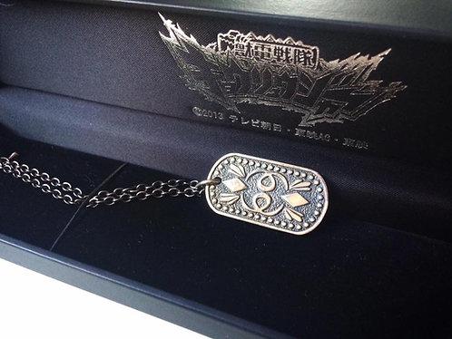 Kyoryuger Black Necklace