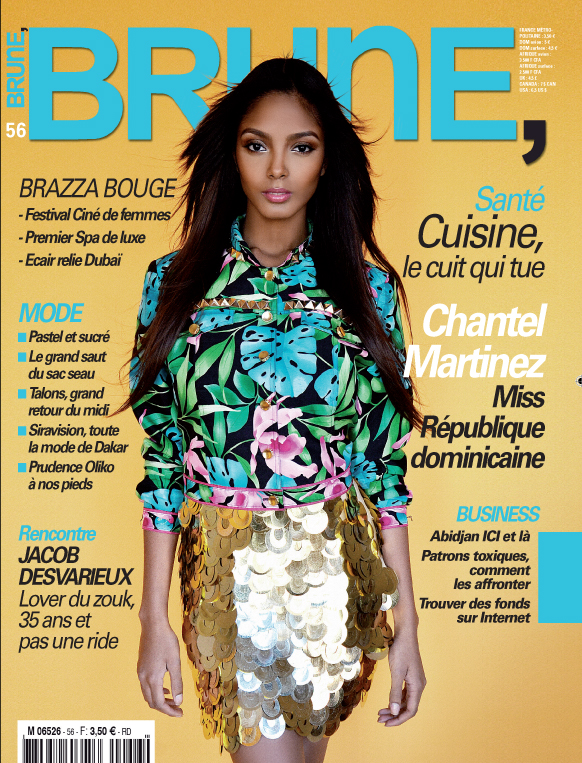 Chantel Martinez BRUNE Cover 56