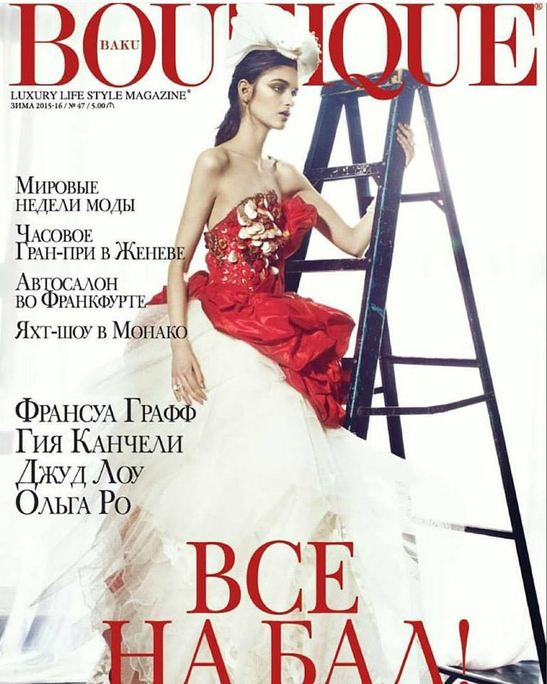 Boutique Cover