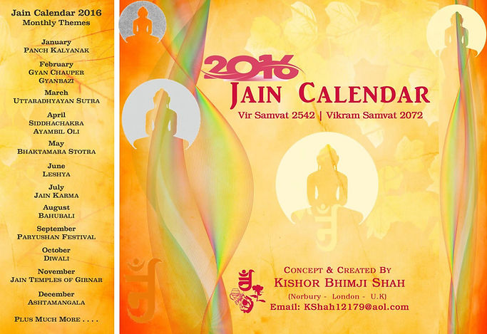 JAIN CALENDAR 2016 BY KISHOR BHIMJI SHAH