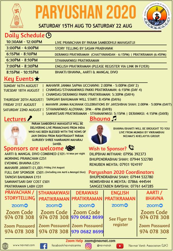 Paryushan 2020.png