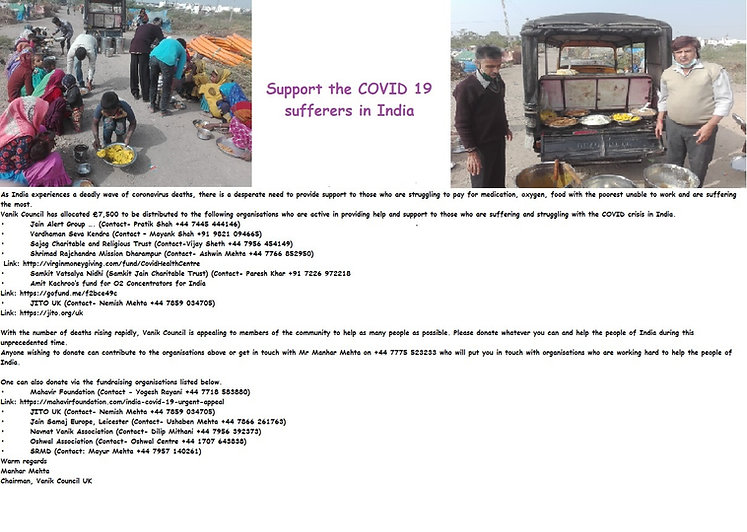 Donations2.jpg