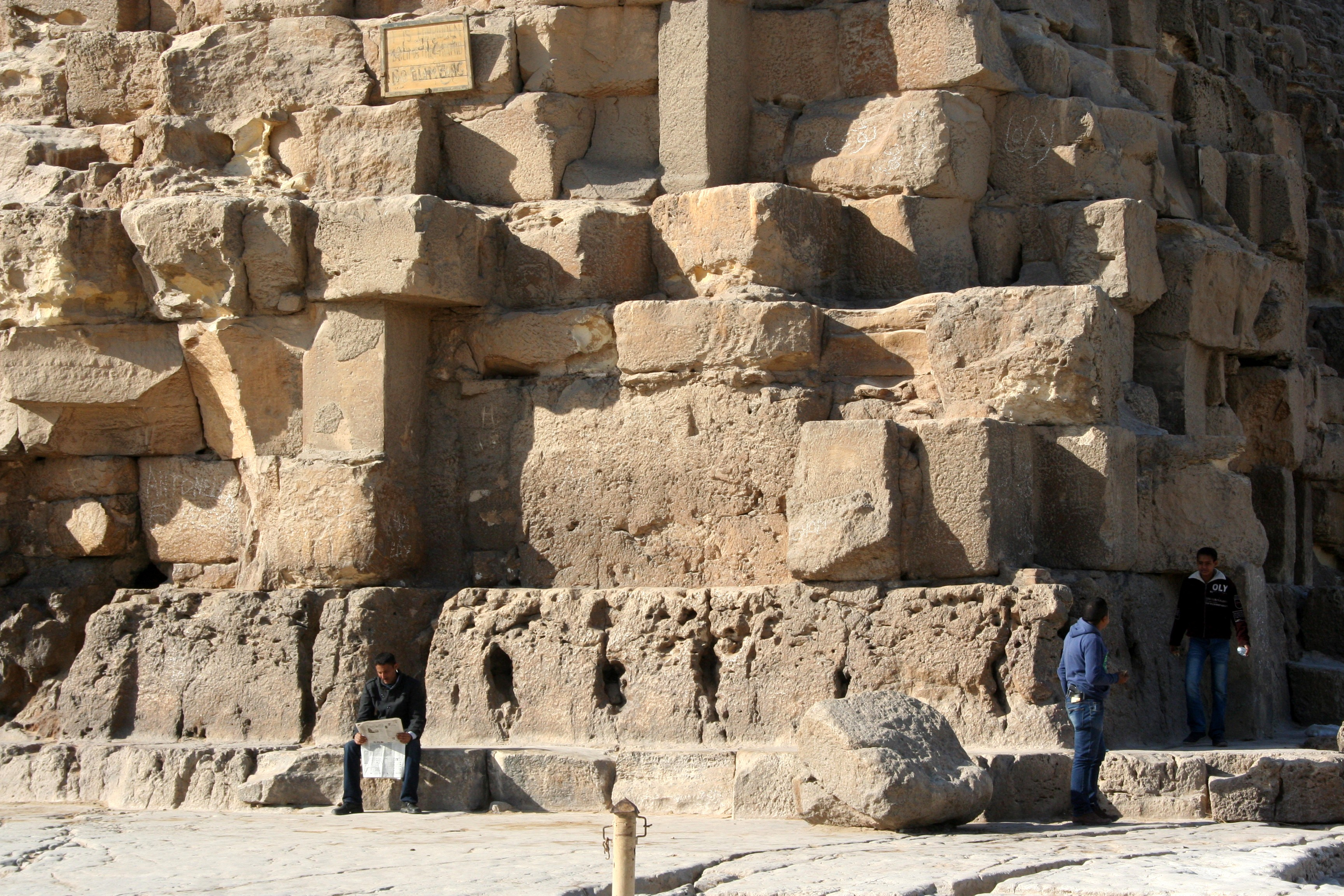 Great Pyramid Stone Blocks