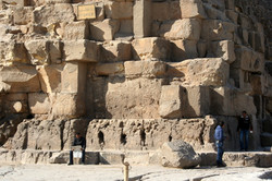 Great Pyramid Stone Blocks
