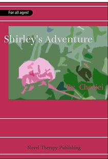 シャーリーの冒険e.jpg