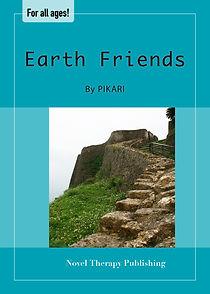 地球の友達e.jpg