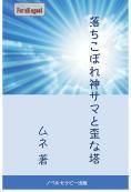 DIGITAL_BOOK_THUMBNAIL-6.jpg
