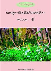 花と花びらの物語.jpg