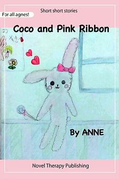 ココとピンクのりぼんe.jpg