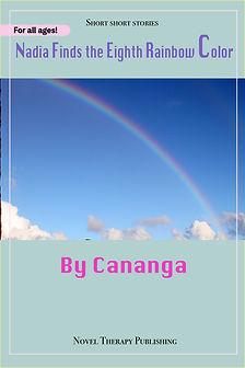 ナディアが見つけた8番目の虹e.jpg