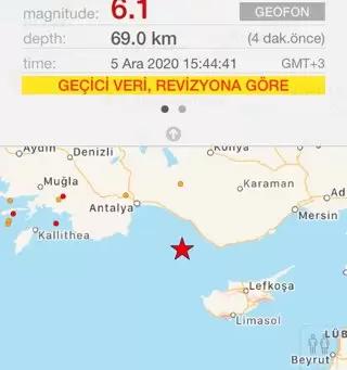 В Аланье произошло землетрясение!