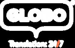 GLOBO_Logo_Tagline