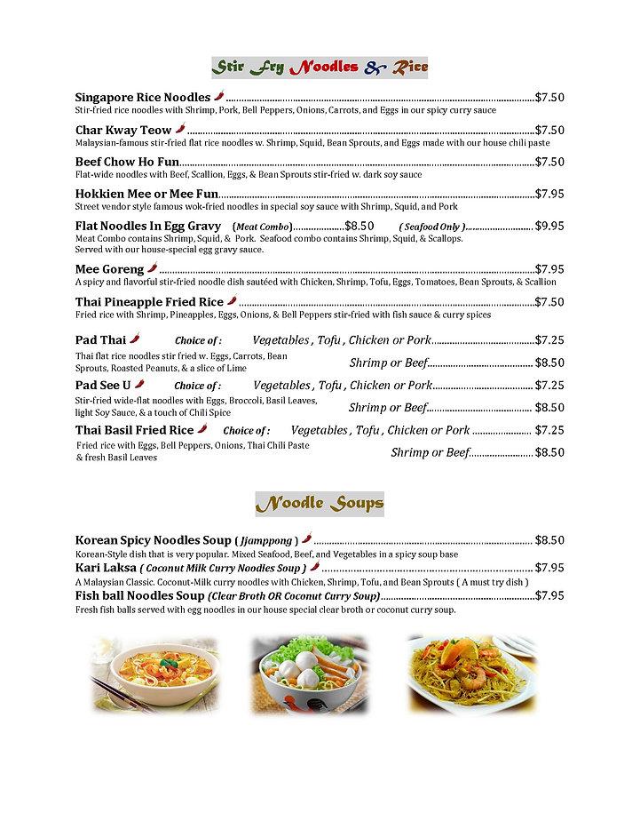 J's Asian Cafe FULL MENU_Page_12.jpg