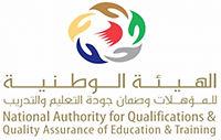 QQA Bahrain Logo.jpg