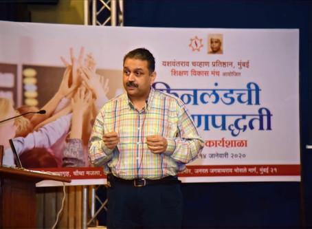 Seminar on Finnish Education System @India