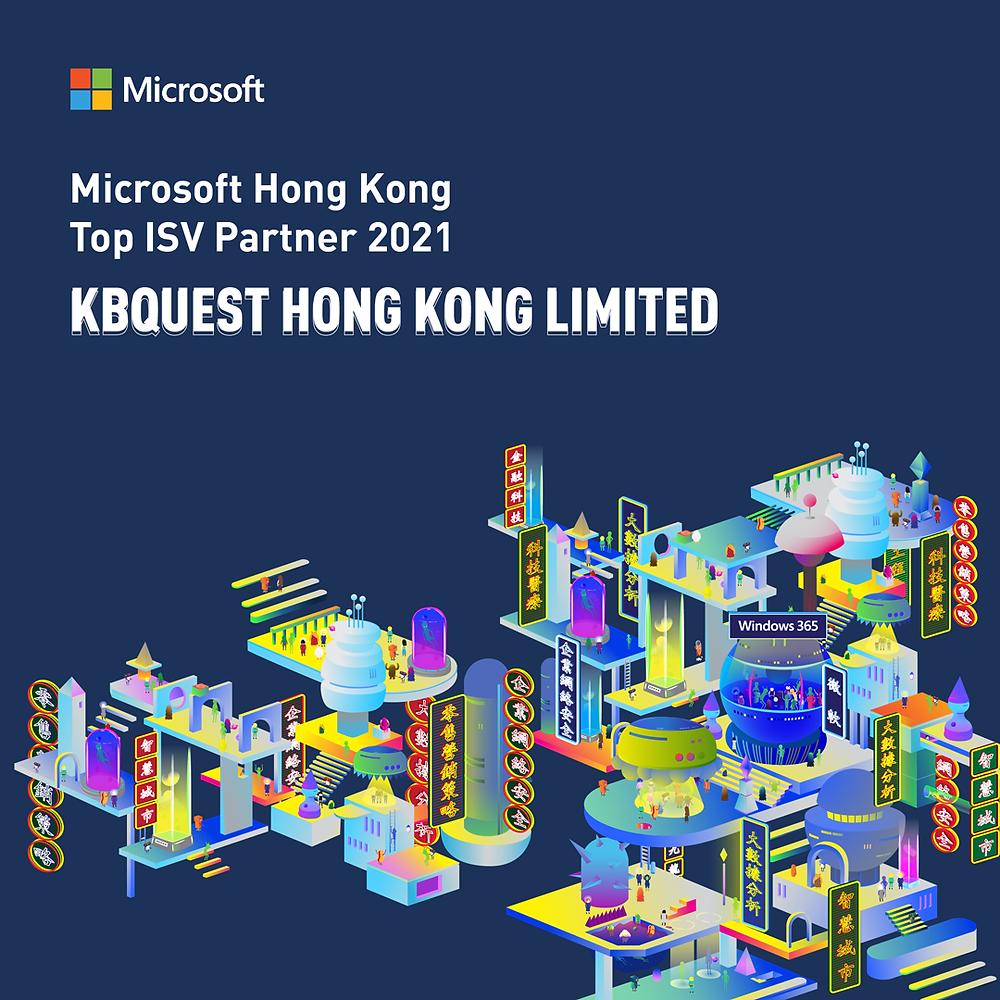 KBQuest wins Microsoft Hong Kong Top ISV Partner Award