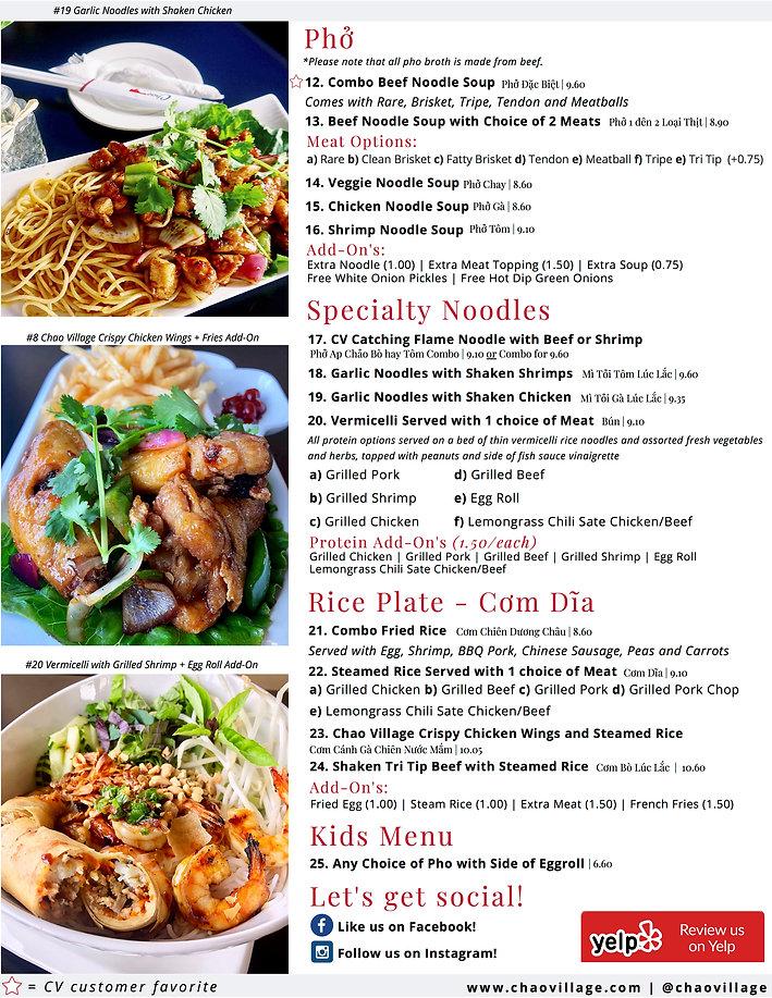 march 2020 menu pg 2.jpg