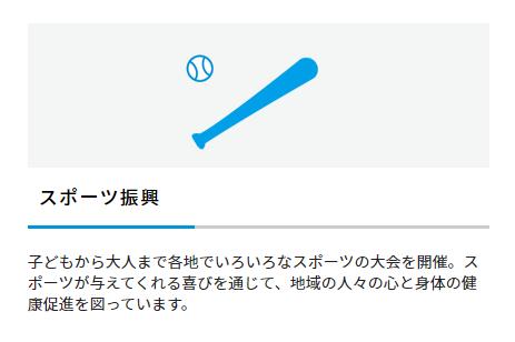 これまでの活動02.png
