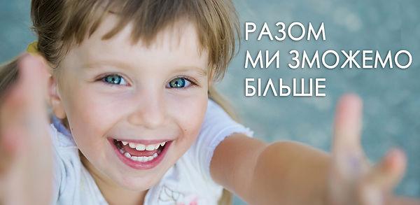 1495260545_girl.jpg