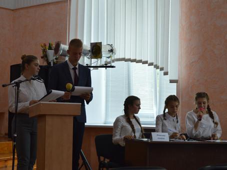 І сесія ХIV скликання Міського учнівського парламенту