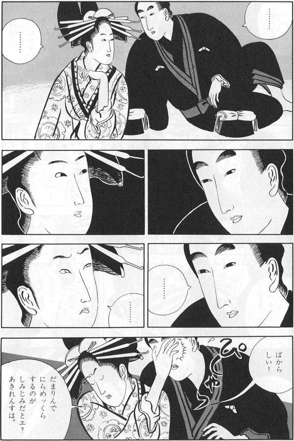 hinako-sugiura -189766-st-original.jpg
