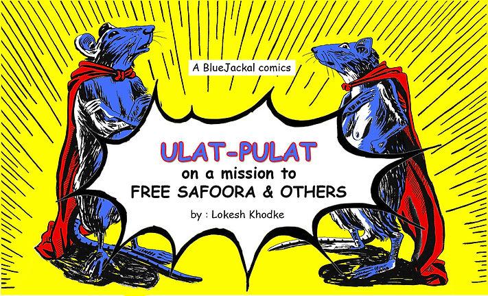 Ulat-Palat_cover.jpg