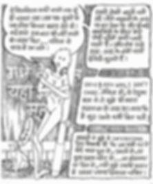 pg 34.jpg