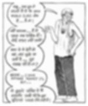 pg 39.jpg