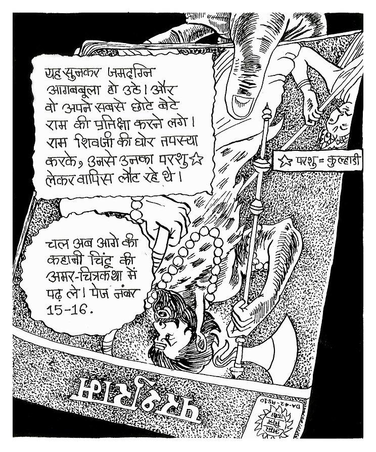 pg 29.jpg