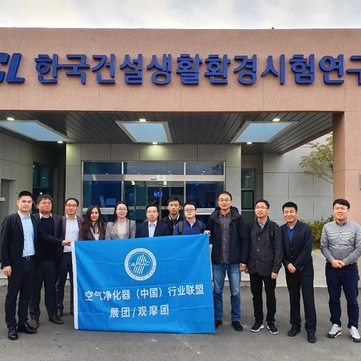 중국공기청정연맹, KCL/KETI 견학