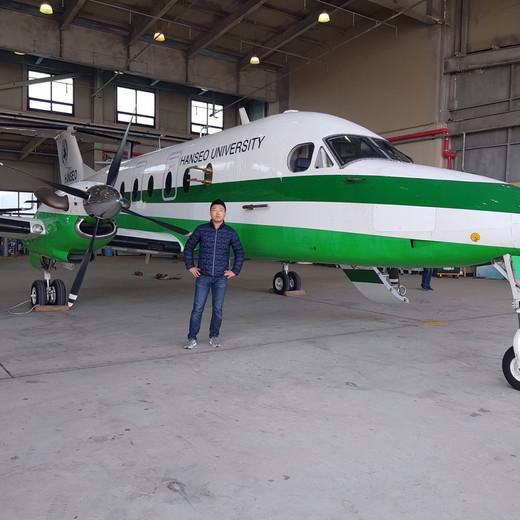 항공관측용 중형항공기 이용, 미세먼지 성분 실시간 관측