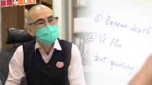7月近30萬次檢測錄2,066確診 醫生教路用客觀數據睇武肺