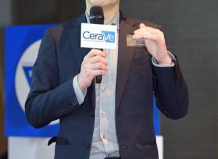 鄒重璂醫生日前接受 CeraVe 的邀請,向大家講解濕疹的醫療資訊