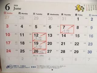 6月の「店・休日」のお知らせ