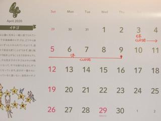 4月の「店・休日」のお知らせ
