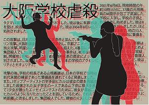 ignite art 1 progress 2-1.jpg