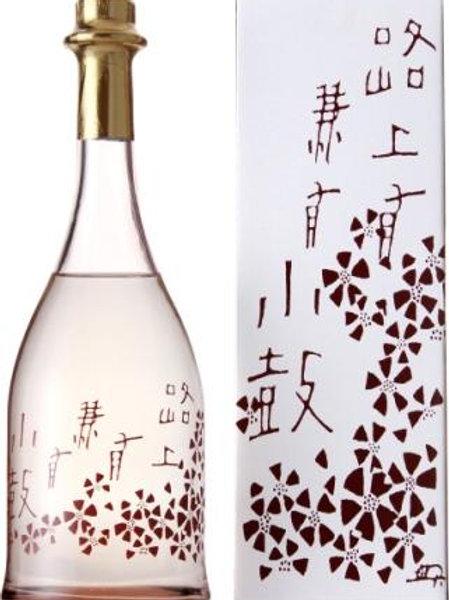 西山小鼓 「路上有花」桃花 純米大吟醸