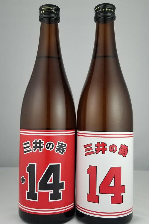 三井之壽 +14大辛口 純米吟釀套裝
