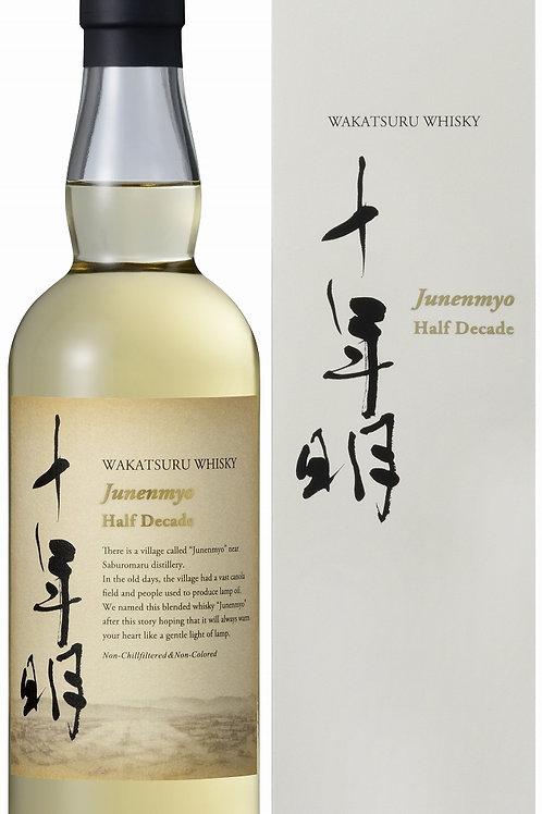 若鶴<十年明>5年威士忌